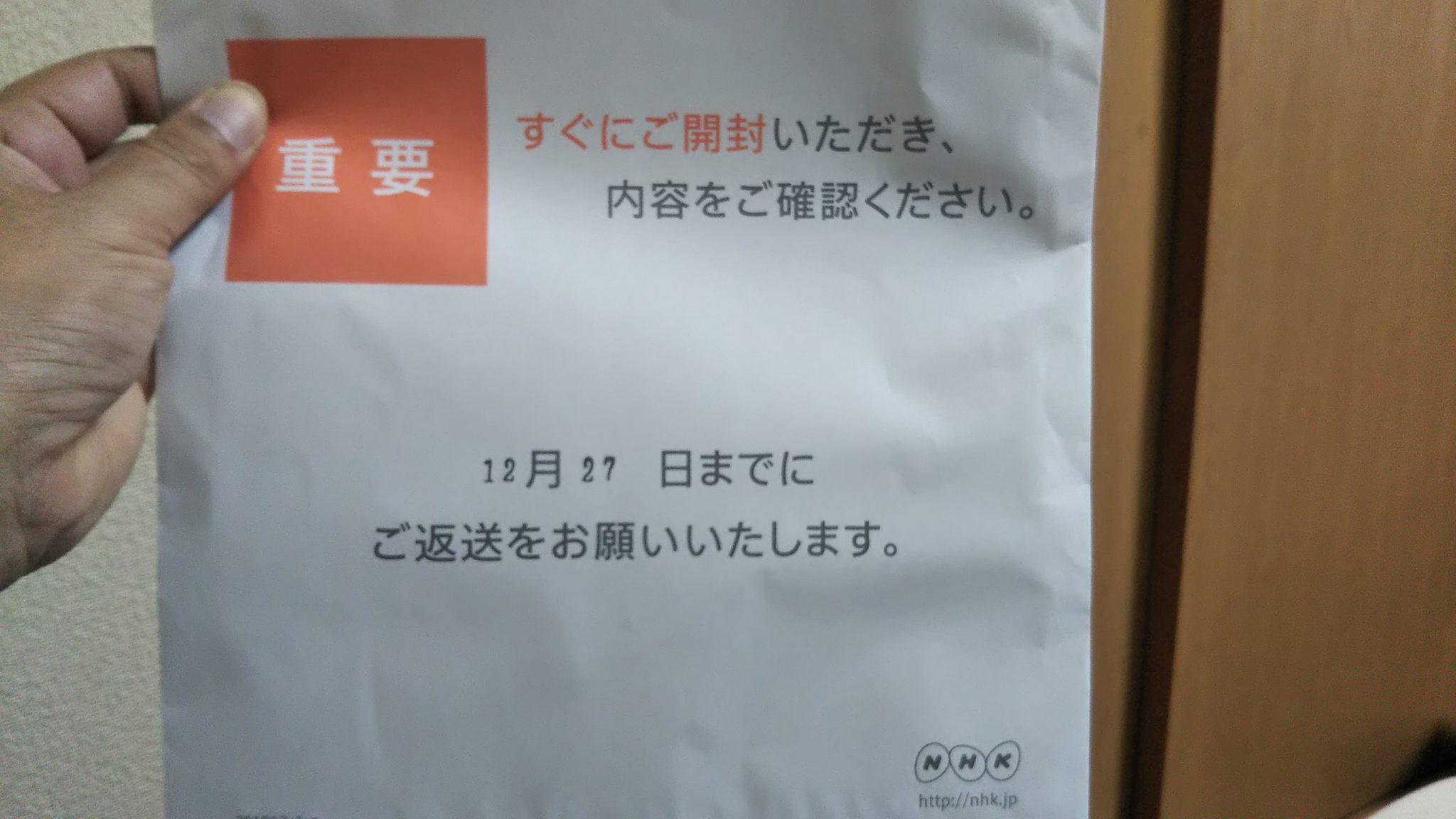 NHK大橋昌信